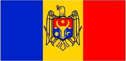 Cómo renovar mi pasaporte de Moldavia