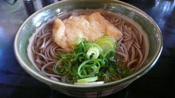 Los alimentos exóticos japoneses