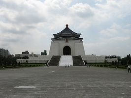 Requisitos de viajes para Taiwán