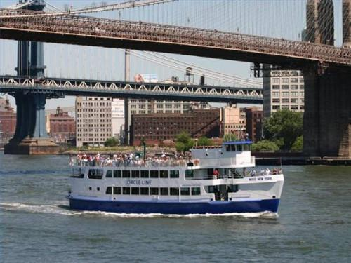 Acerca de la Ciudad de Nueva York Tours