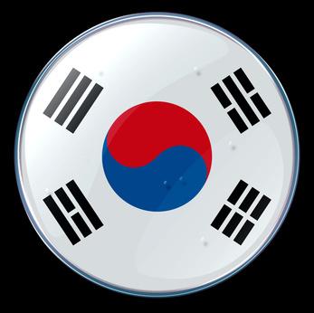 Las bases militares cerca de Seúl, Corea