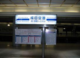 El aeropuerto de Narita de Información de Vuelo