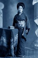 Cómo atar un Kimono Obi