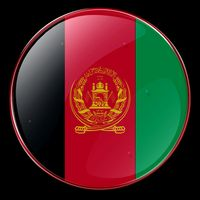 Los monumentos en Afganistán
